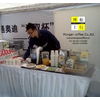 供应贵阳咖啡师培训,贵州咖啡师培训