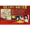 供应宣传单张印刷,广州最便宜的宣传单张印刷厂