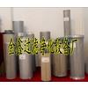 供应黎明吸油滤芯TFX-1300*180