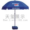供应帐篷伞,展示架
