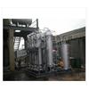 供应二氧化碳萃取设备