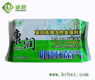 供应康润铝塑装活性炭