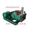 3DP60型高压往复泵