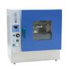 供应臭氧老化试验箱-臭氧试验箱-臭氧试验机