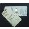 供应防伪烫印吊卡、防伪吊牌、防伪标签印刷