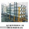 供应四川纯净水设备