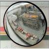 供应同泰交通凸面镜、超市防盗镜观察镜、安全镜