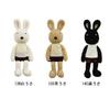 供应广州毛绒玩具日本砂糖兔南海和兴玩具