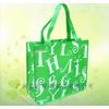 供应绿色环保袋制作/无纺布环保袋厂/环保袋设计/环保袋加工
