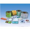 供应上海卷膜  食品包装卷膜 医药包装卷膜 各种塑料卷膜