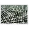供应轧花网|不锈钢轧花网|矿筛轧花网