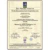 供应六安CCC产品认证