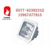 供应NFC9201防眩棚顶灯.防眩棚顶灯.棚