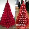供应红色叶子光纤圣诞树