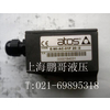 供应ATOS电磁阀|ATOS线圈