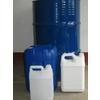 硅烷偶联剂供应