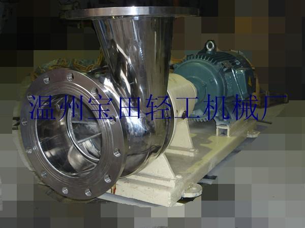 奈旋牌不锈钢化工混流泵