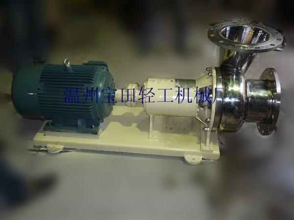 BTHD-06直联式混流泵