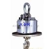 供应电子吊秤,1吨电子吊磅,无线吊钩秤