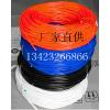 供应内纤外胶套管厂家、铁红色玻纤套管批发、黑色玻纤管、黄腊管