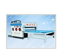 供应印刷机械、印刷开槽机
