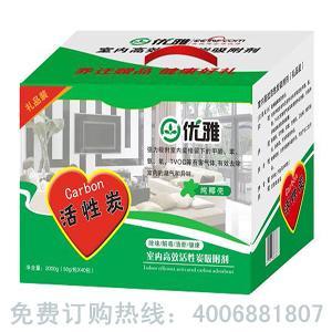 供应优雅空气治理活性炭、净化空气