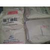 供应顺丁橡胶   BR9000  巴西