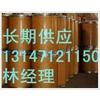 供应丁香酸530-57-4