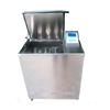 供应SW-12B型耐洗色牢度试验机