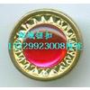 供应15MM锌合金金色滴胶四合钮,K01