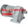 供应台湾利明减速电机/利明电机