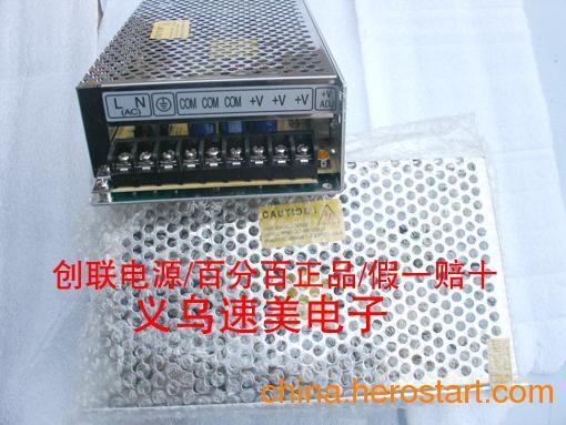 供应义乌上门维修LED显示屏 义乌哪里有专业维修LED显示屏的