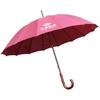 供应直杆广告伞