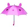 供应耳朵童伞