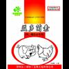 供应鸡猪牛羊防腹泻专用菌剂