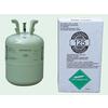 天津供应制冷剂冷媒r125