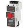 供应cps控制保护开关|电动机保护器