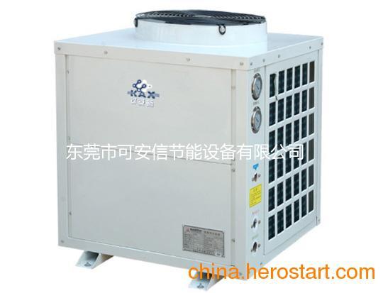 供应直热式热泵热水器,循环式中央热水器,东莞空气能热泵热水器