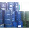 供应长期现金大量高价收购化工溶剂废润滑油系列