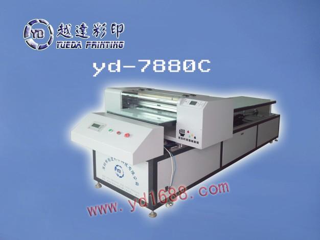 供应纺织玻璃水晶打印机| 水晶金属平板打印机