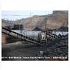 生产厂家供应煤泥干燥设备南洋安装调试