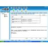 供应局域网监控软件电脑屏幕监控软件