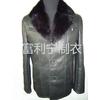 富利宁制衣供应,外贸棉服、外贸皮衣、外贸尼克服