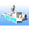 供应PVC装饰型材生产线