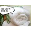 供应纯棉花被子 棉花被 批发加工生产厂家