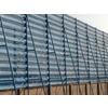 供应煤矿电厂防风板 防尘网