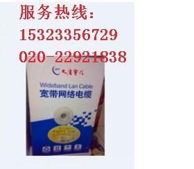 供应大唐电信超五类网线(中方代表)大唐电信