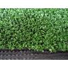 供应庭院装饰人造草坪