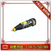 供应充电式电磨 RG1207