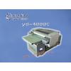 供应家家必备的皮革万能打印机